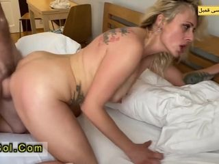 Son Fucks His Step Moms Ass While Daddy Is Not Home