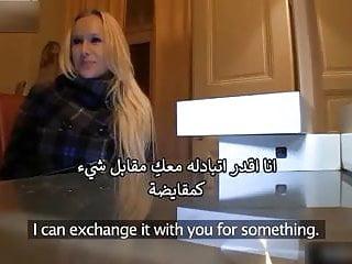 Wondrous  egypt arab . Lenk mawgod fi el wasf asfl elvido ta7t